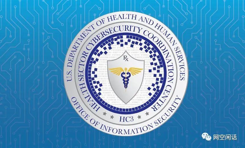 美国卫生与公众服务部警告:BlackMatter勒索软件攻击风险激增
