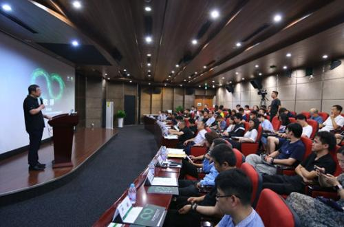 Image result for ISC互联网安全大会 pics